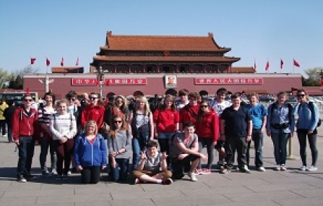 China Education Tour